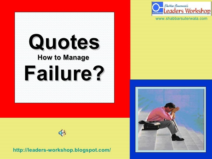 Quotes How to Manage  Failure?