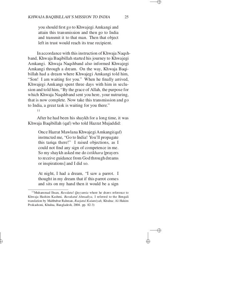 Faith Practice Piety: An Excerpt from the Maktubat-i Imam-i Rabbani