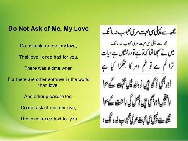 Faiz Ahmed Faiz Poetry Pdf