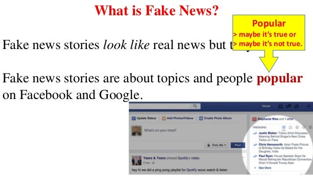 Protect Yourself from FAKE NEWS!