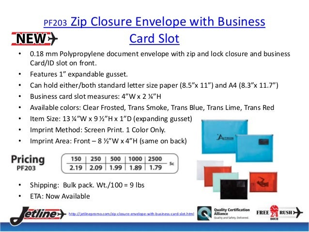 Fall launch new products 2014 7 pf203 zip closure envelope with business card reheart Image collections