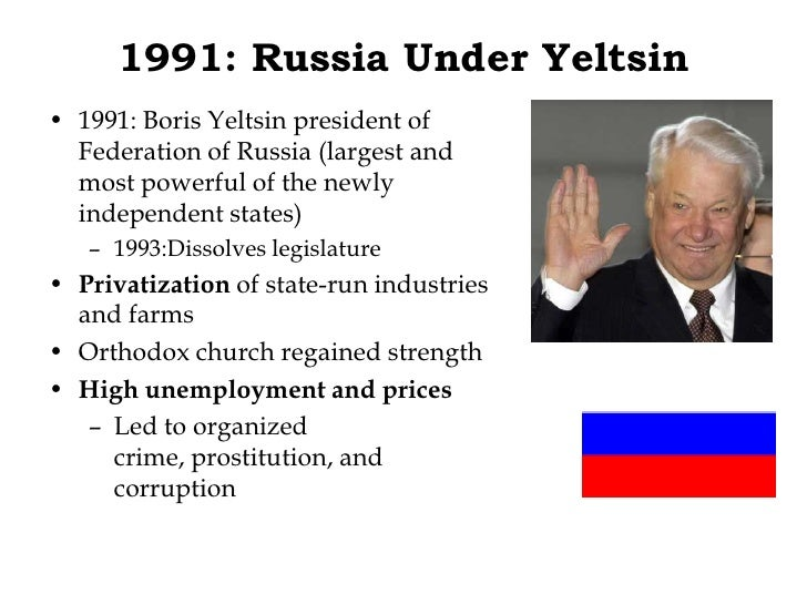 the factors that contributed to the fall of communism in russia Of gorbachev contributed to the fall factor (factions within the communist fundamental ontological factor behind the collapse of the ussr.