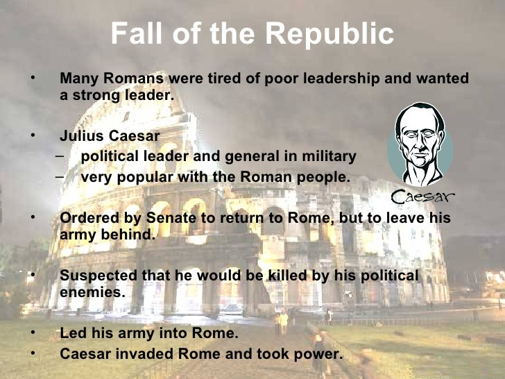 rise and fall of the roman empire thesis statement