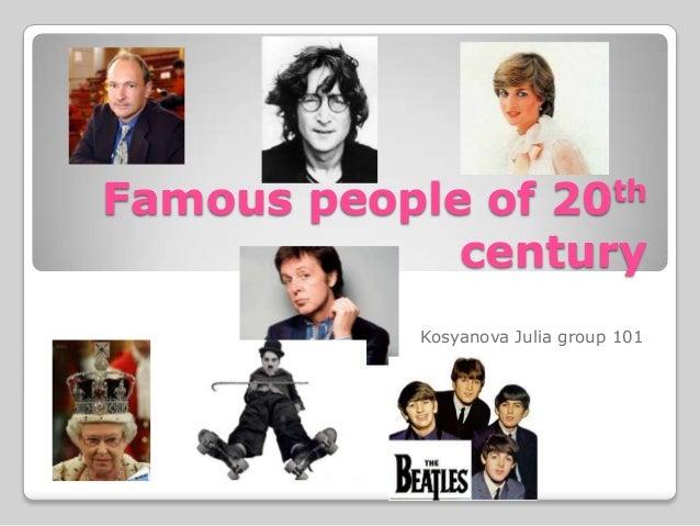 essayists of 20th century