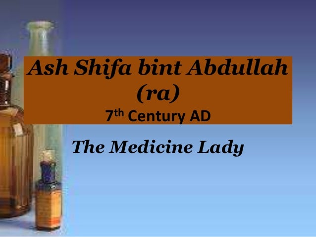 Image result for al shifa bint abdullah