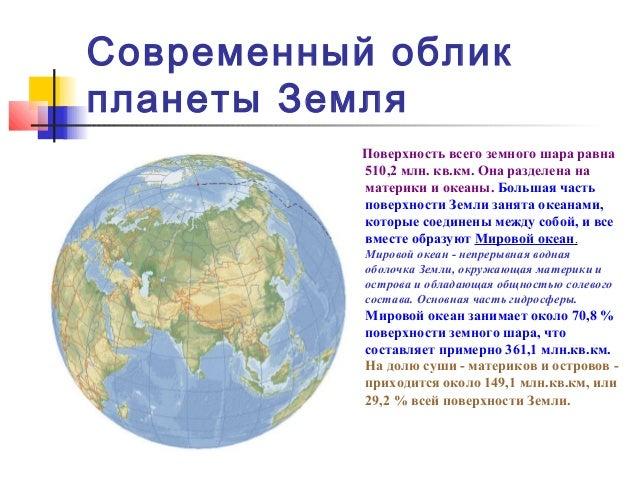аэрофлот официальный сайт телефон справочной службы москва шереметьево
