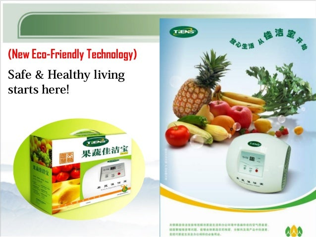 (New Eco-Friendly Technology)Safe & Healthy livingstarts here!