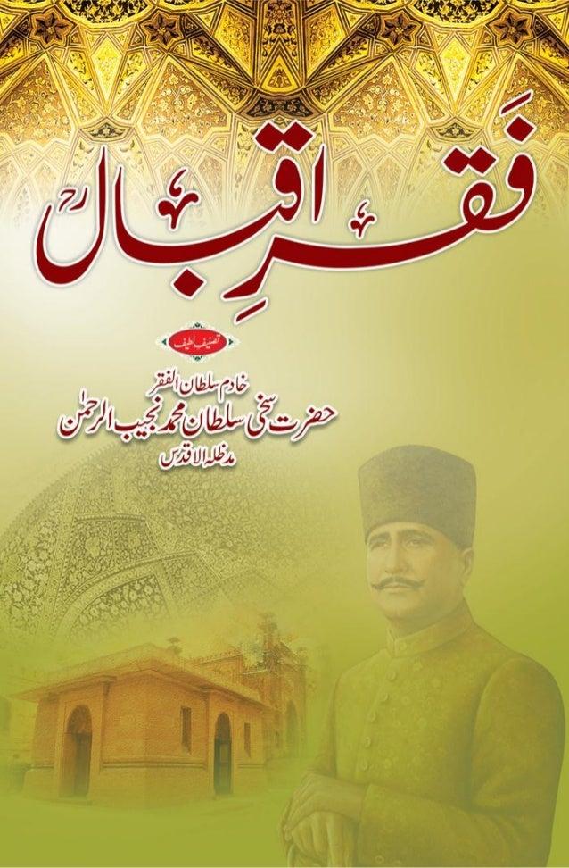 Faqr e Iqbal