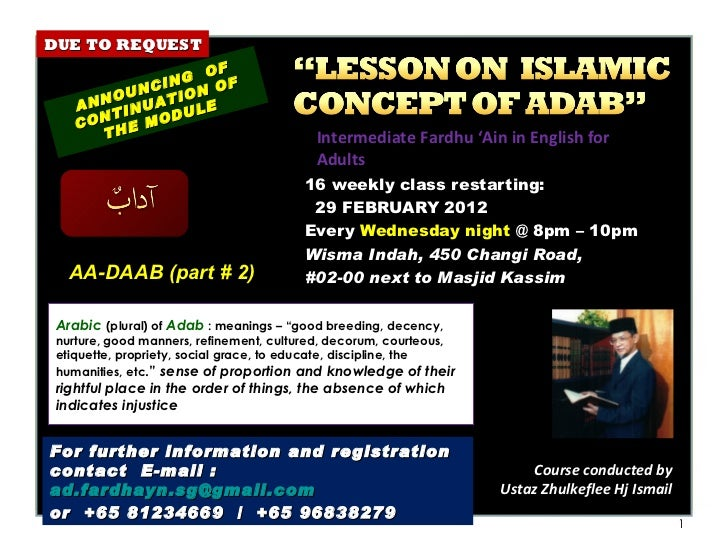 Fardh ain intermediatecourse-poster(adab-cont'd)feb2012