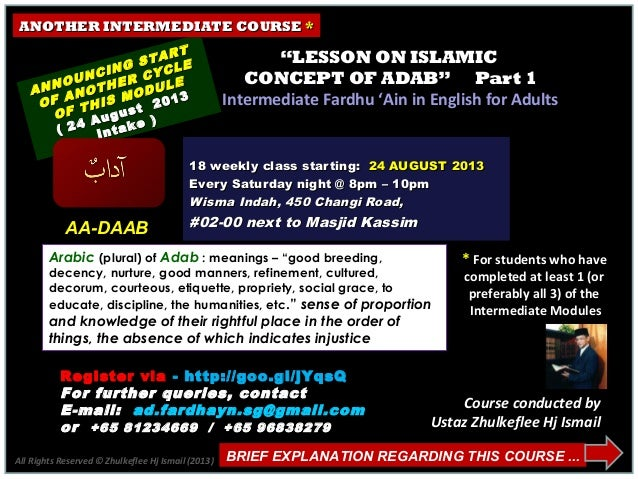 """""""""""LESSON ON ISLAMICLESSON ON ISLAMICCONCEPT OF ADAB"""" Part 1CONCEPT OF ADAB"""" Part 1Intermediate Fardhu 'Ain in English for ..."""