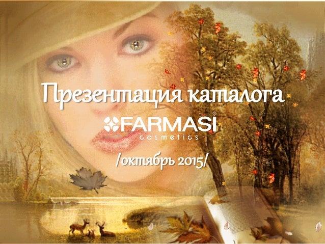 lesbi-dlya-nastroeniya-eroticheskogo-art-slaydshou
