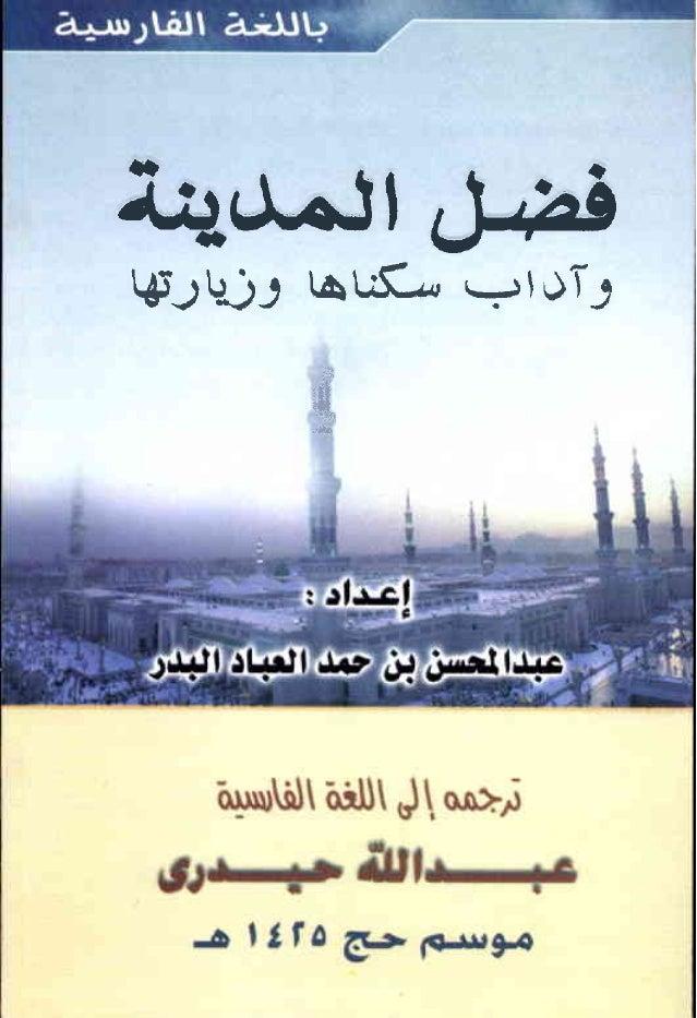 Farsi 01