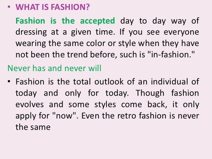 Fashion essay