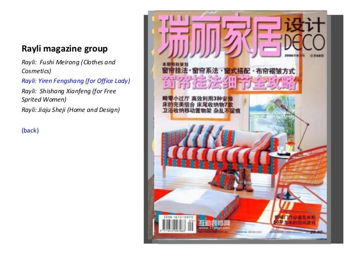 70 2 Rayli Home Top 10 Chinese Interior Design Magazines Hong Kong Interior Design Tips