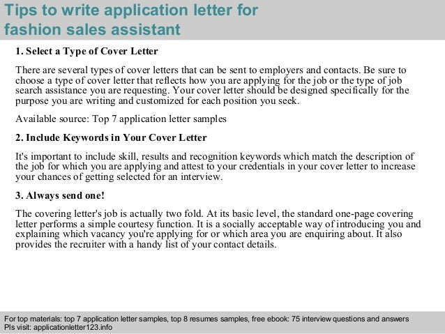 Fashion sales assistant application letter