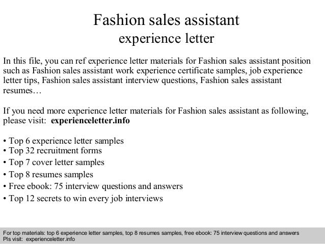 Fashion sales assistant experience letter