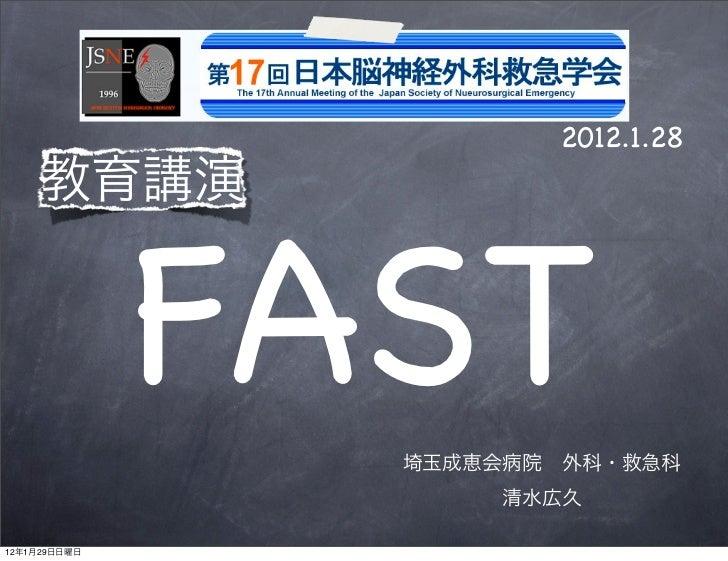 2012.1.28              FAST12   1   29