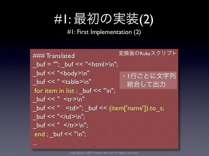 #1:                                                      (2)           #1: First Implementation (2)                       ...