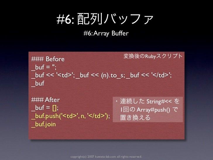 #6:                       #6: Array Buffer                                                                      Ruby### Be...