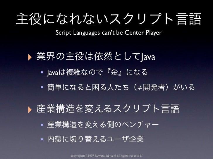 Script Languages cant be Center Player‣                                                                 Java    • Java    ...