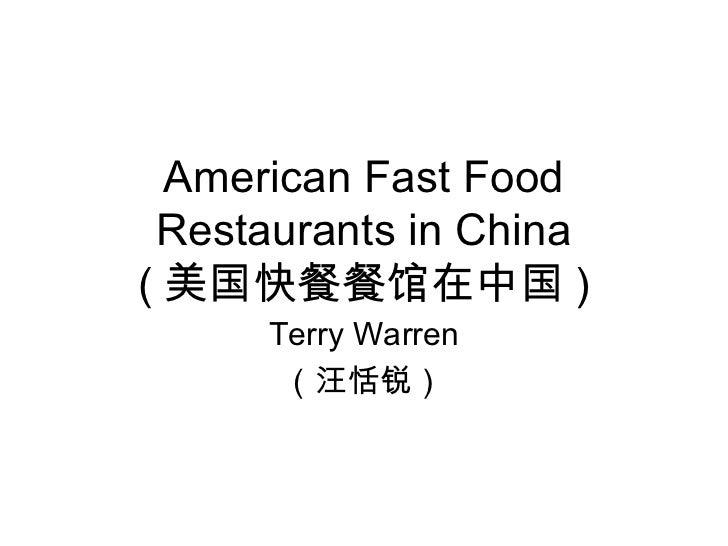 American Fast Food Restaurants in China( 美国快餐餐馆在中国 )      Terry Warren       (汪恬锐)