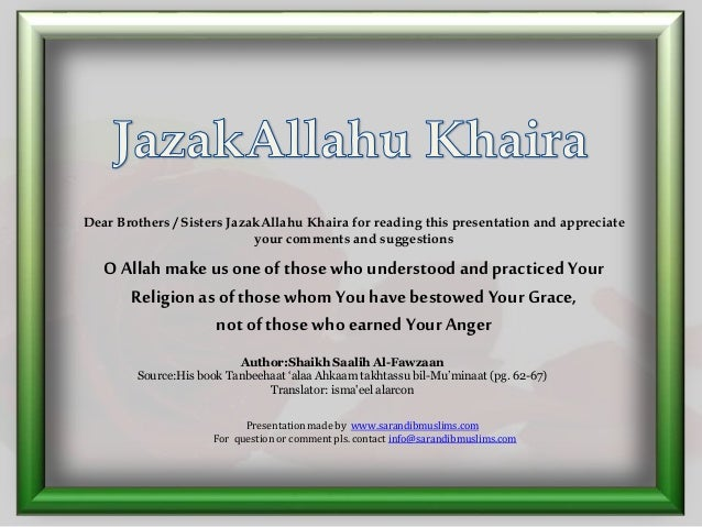 Dear Brothers / Sisters JazakAllahu Khaira for reading this presentation and appreciate your comments and suggestions O Al...