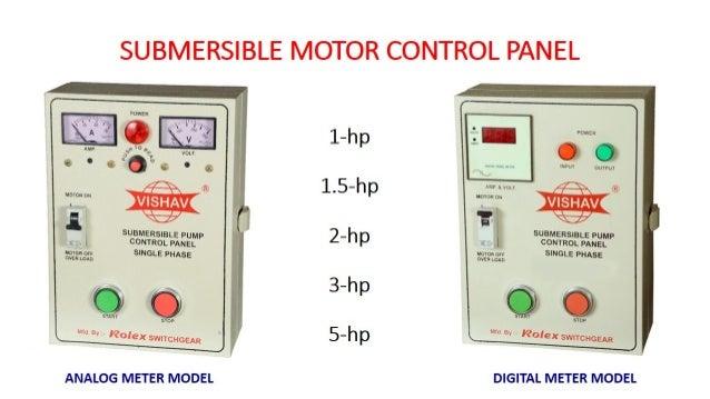 Submersible Pump Control Panel