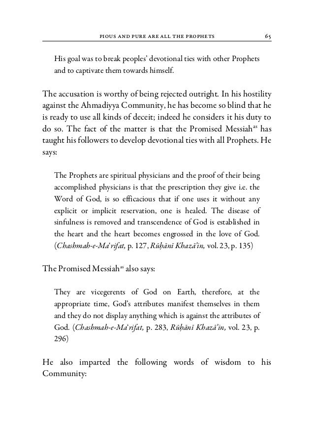 A critical Review of the Pamphlet, 'Fateh-e-Qadian' By