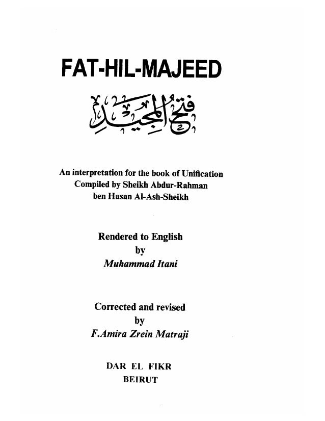 FAT-HIL-MAJEED An interpretation for the book of Unification