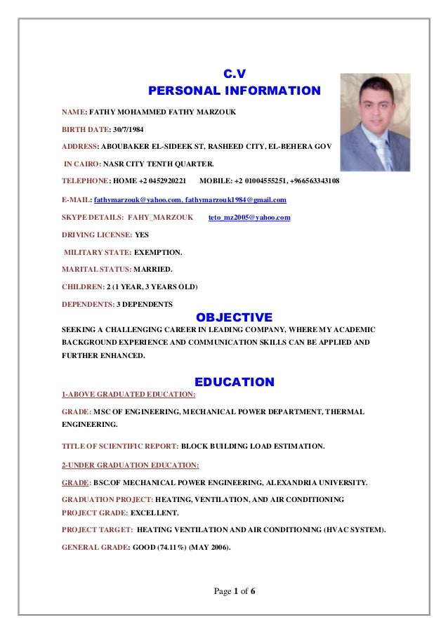 Fathy Marzouk Mechanical Engineering CV