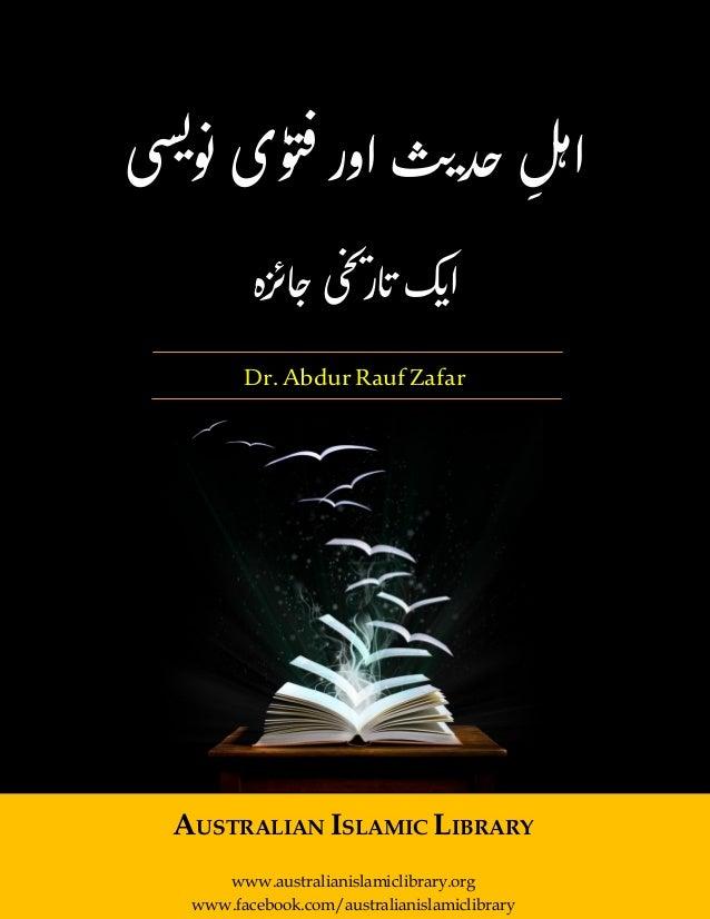 Australian Islamic Library (www.australianislamiclibrary.org) ِلہاِِدحِیثِاورِِوتفیِِونِیس...