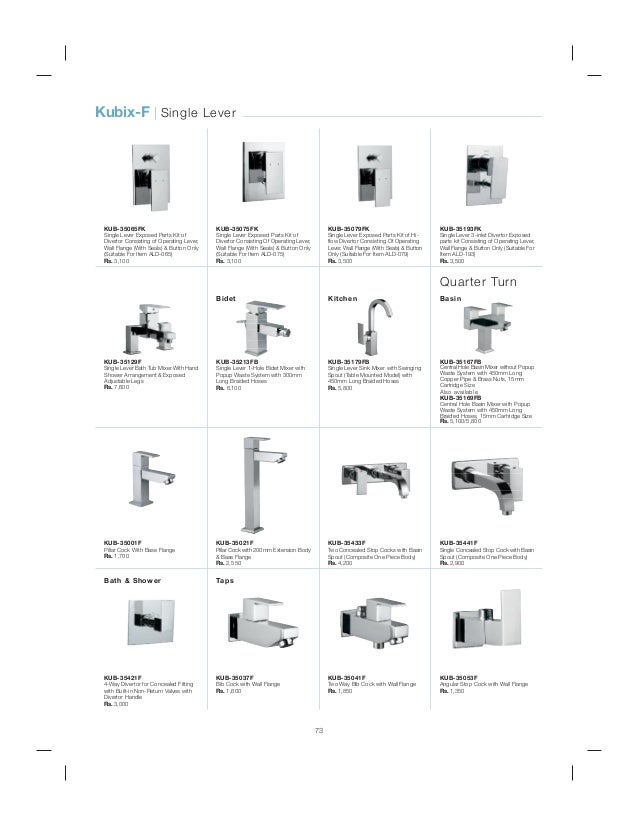 Jaquar Bath Fittings Price List In India 2013