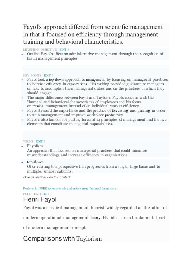 Fayol management theory