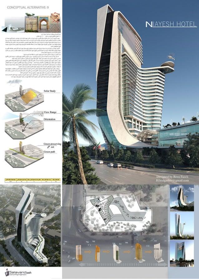 5 star hotel design5 Star Hotel Design #1