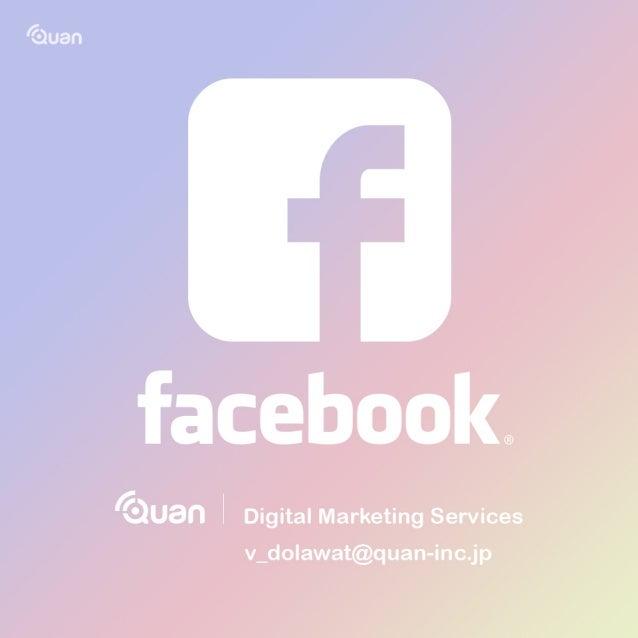 Facebook Post Size 2019 Update (Quan)