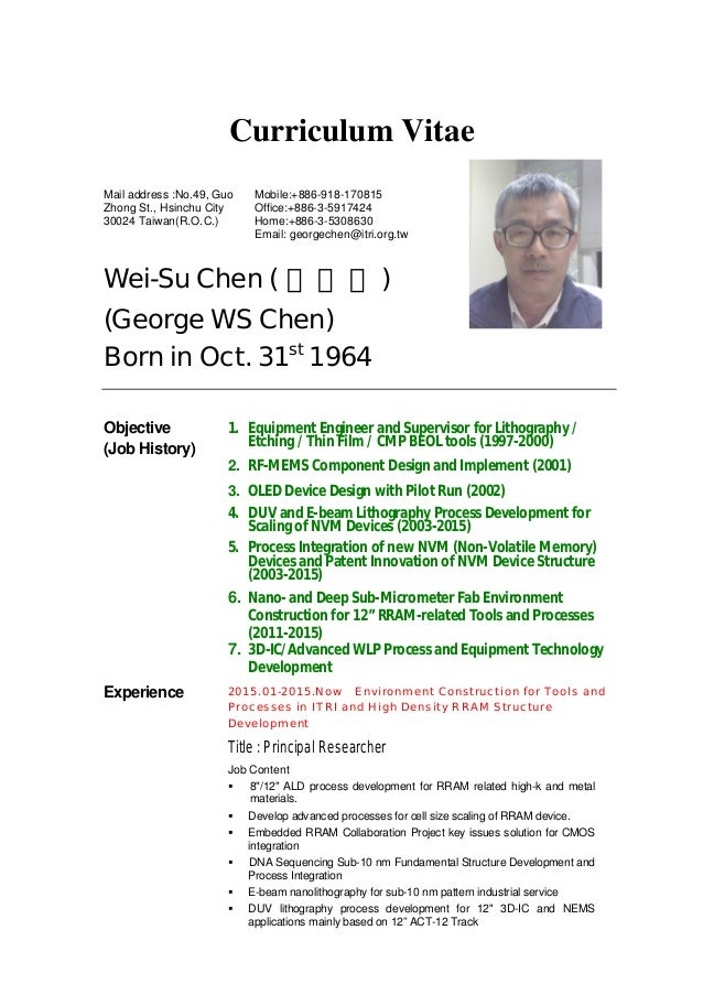 f1041028 george chen resume 9 with publications training
