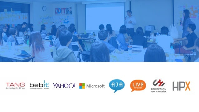 User experience service design innovation for real world Slide 3