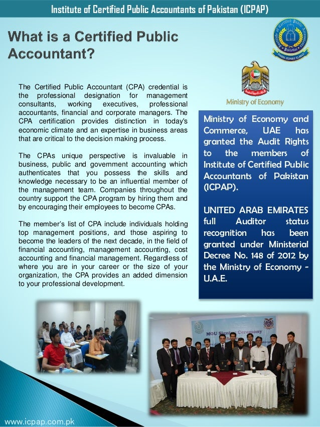 the code of ethics by the america institute of certified public accountants American institute of certified public accountants  asian and pacific accountants and the institute of chartered accountants of the caribbean  code of ethics .