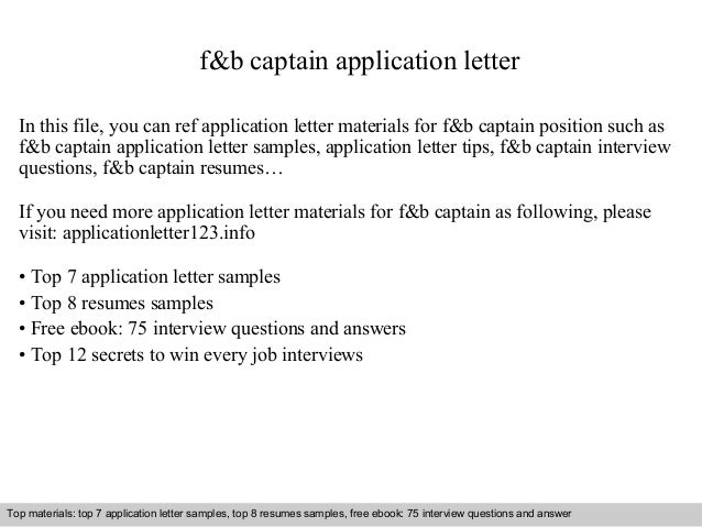 F&b Captain Application Letter