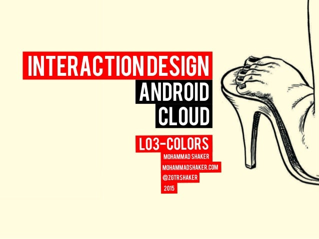 Android Cloud InteractionDesign