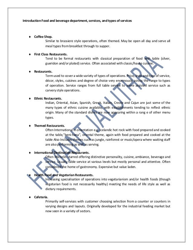responsibilities of the food and beverage department