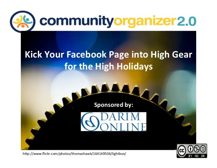 Kick Your Facebook Page into High Gear               for the High Holidays                        ...