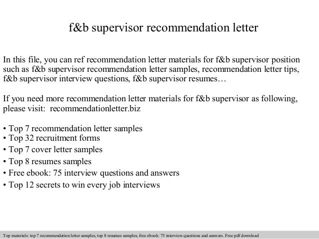 F B Supervisor Recommendation Letter