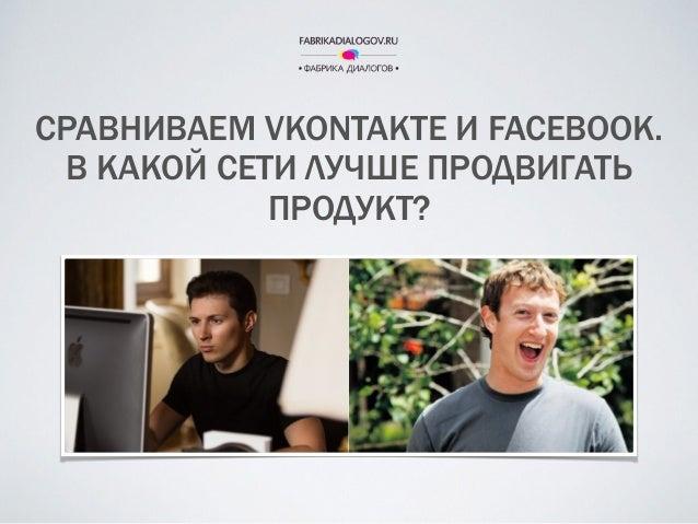Vkontakte Registrieren