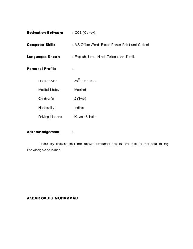 electrical estimator resume free electrical estimate forms google