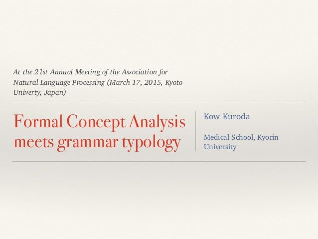 At the 21st Annual Meeting of the Association for Natural Language Processing (March 17, 2015, Kyoto Univerty, Japan) Form...