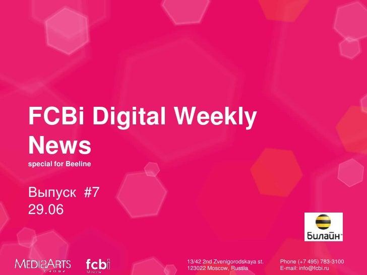 FCBi Digital WeeklyNewsspecial for BeelineВыпуск #729.06                      13/42 2nd Zvenigorodskaya st.   Phone (+7 49...