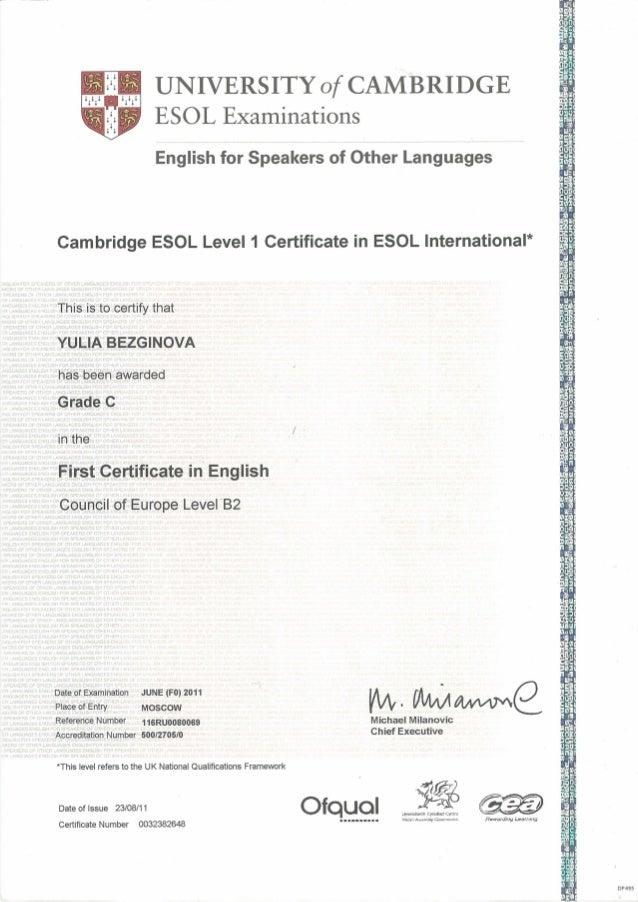 First Certificate In English FCE 2011