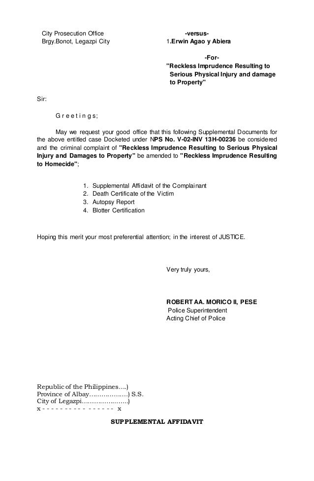 blotter report in barangay