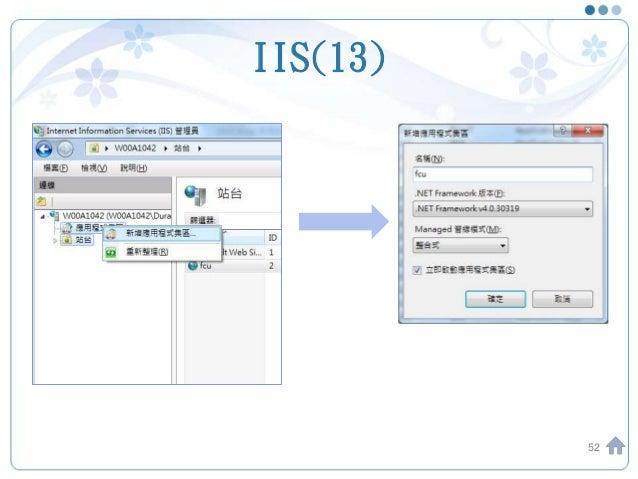 IIS(13) 52